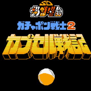 SD高达2