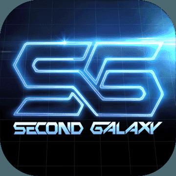 第二銀河輔助
