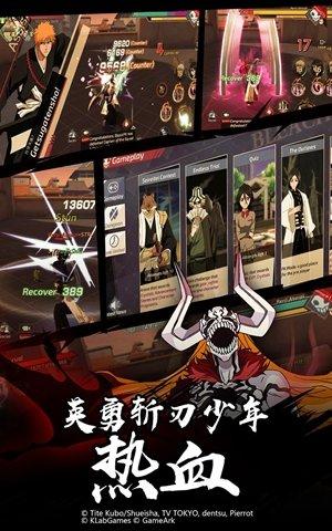 死神mobile3D手游