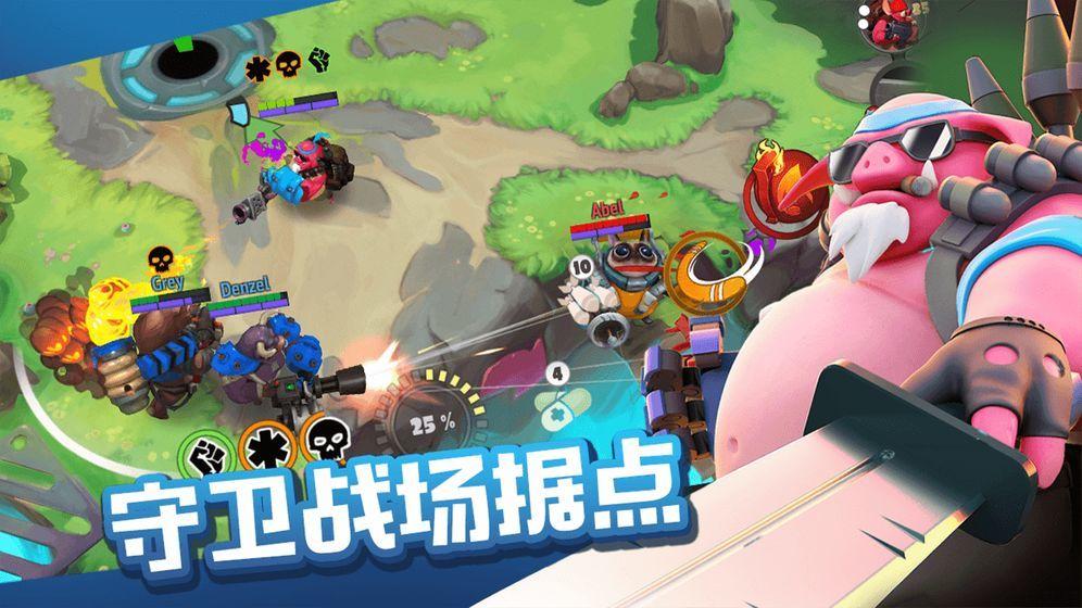爆炸猪中文版