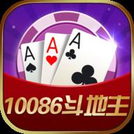 10086棋牌游戏中心