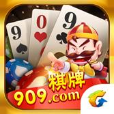 909棋牌(财神捕鱼)