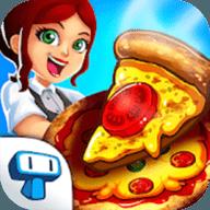 美食披薩大師