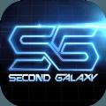 第二银河体验服