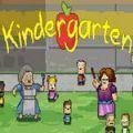 恐怖幼兒園