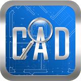 CAD手机快速看图王