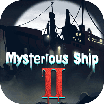诡船谜案2:远洋禁地破解版