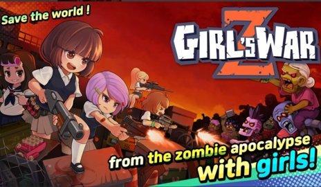 Girls War Z
