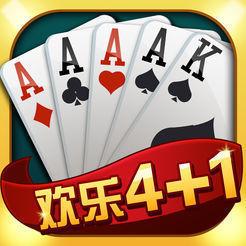 欢乐4+1棋牌
