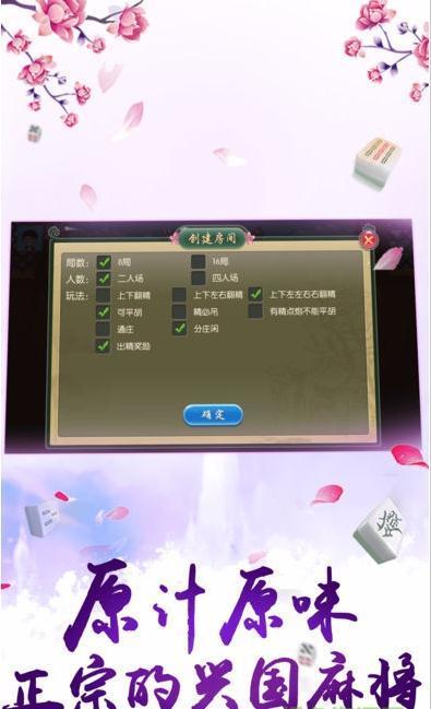 兴国棋牌游戏