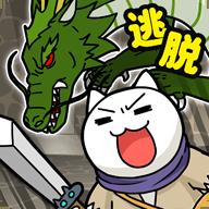 白猫与龙王城破解版