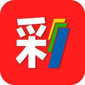 0567好彩app