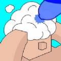 无限洗发水游戏