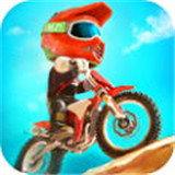 精英摩托车大赛