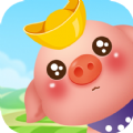 阳光养猪场刷金币脚本
