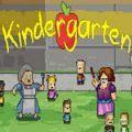 诡异的幼儿园游戏