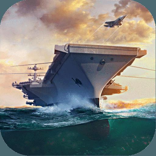 王牌战舰出击