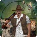 野生动物园射击