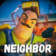 诡异的邻居