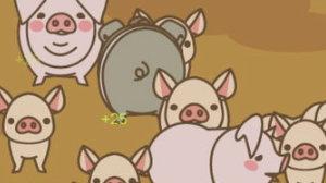 养猪大亨游戏