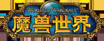 魔兽世界atlas地图全集