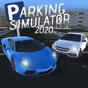 停车模拟器2020