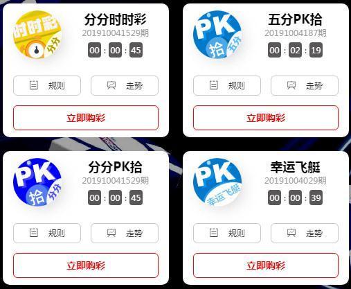 亚洲必赢app介绍
