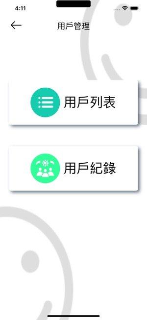 快辨人脸识别app介绍