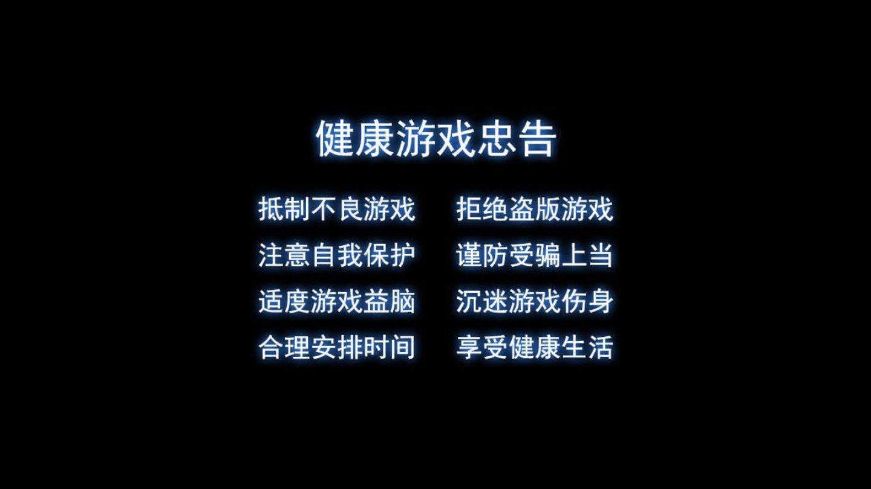 九九休闲棋牌