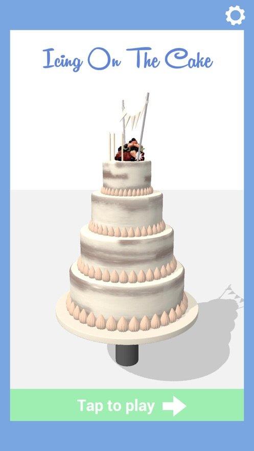 Icing On The Cake介绍