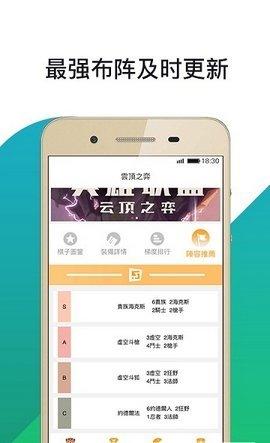 云顶电竞app