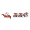51皮皮虾