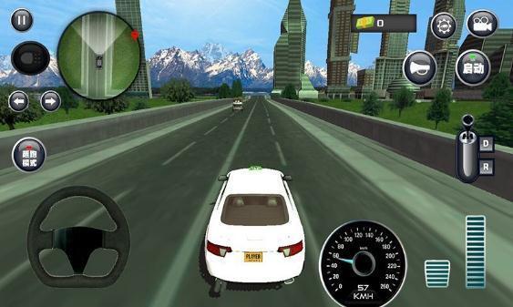 城市出租車模擬