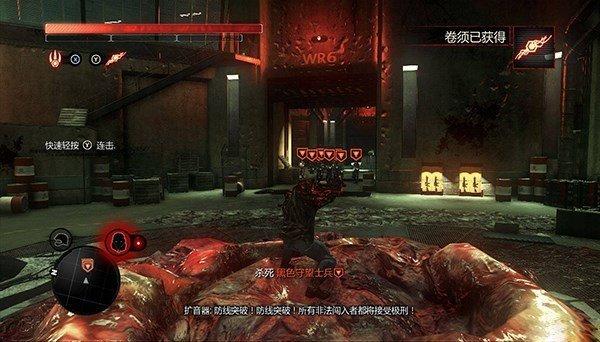 虐杀原形2中文版