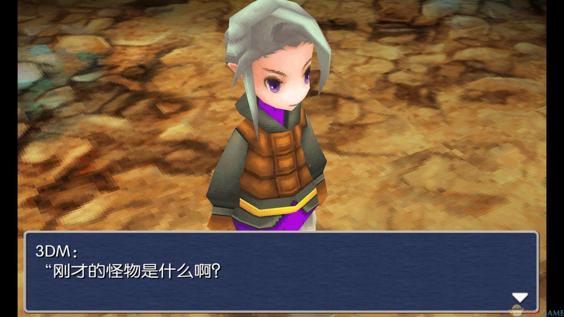 最终幻想3中文破解版
