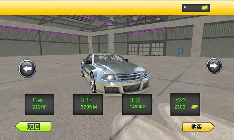出租车模拟拉人