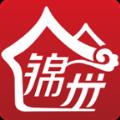 锦州通app