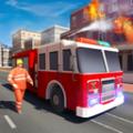 消防警察模擬器