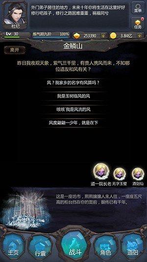 彩神app官方网站登录
