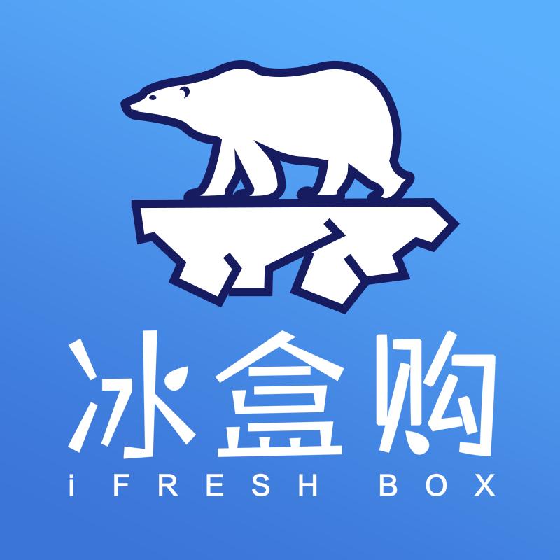 冰盒购安卓版