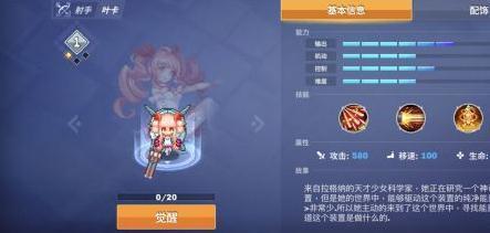 香港极速6合