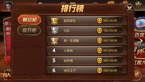 淘金娛樂app