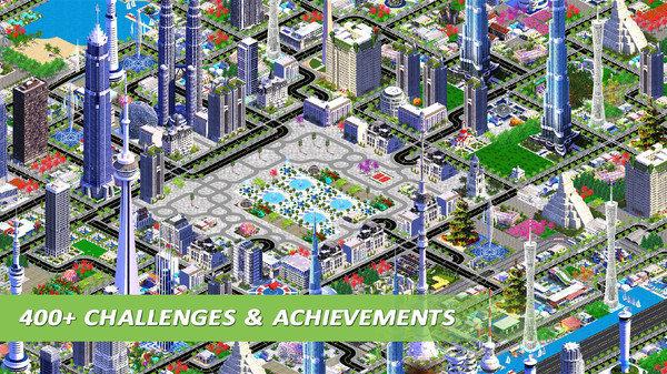 未来城市梦介绍
