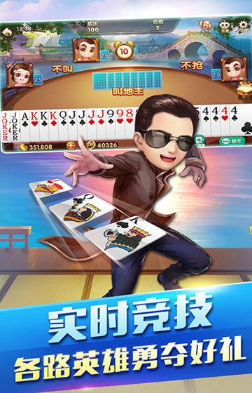 东北三打一扑克