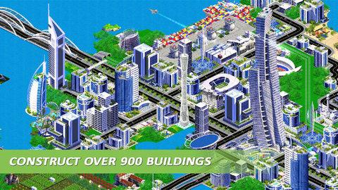 我们的城市之梦