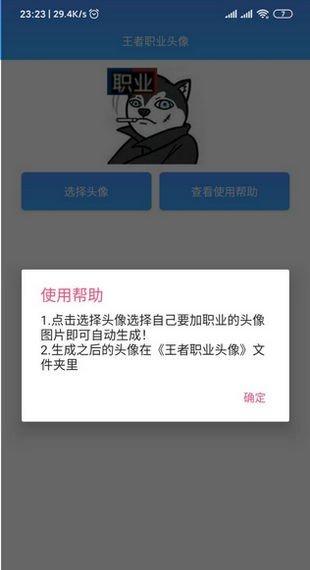 酷猴彩神网快三官方-彩神app官方