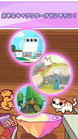 小偷猫卡通新纪元游戏破解版