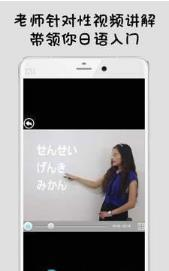 日语五十音图学习app截图