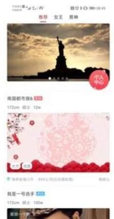 南端新闻app介绍