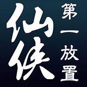 彩世界开奖官网app下载,仙侠第一放置网络版